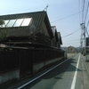 三吉湯前のノコギリ屋根