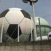 巨大サッカーボール