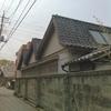 金子織物ノコギリ屋根