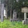 並木寄進碑