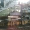新幹線からのあおなみ線