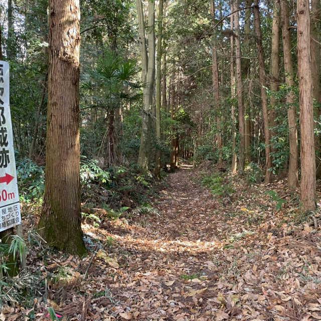 徳次郎城跡