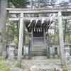 滝尾高徳水神社