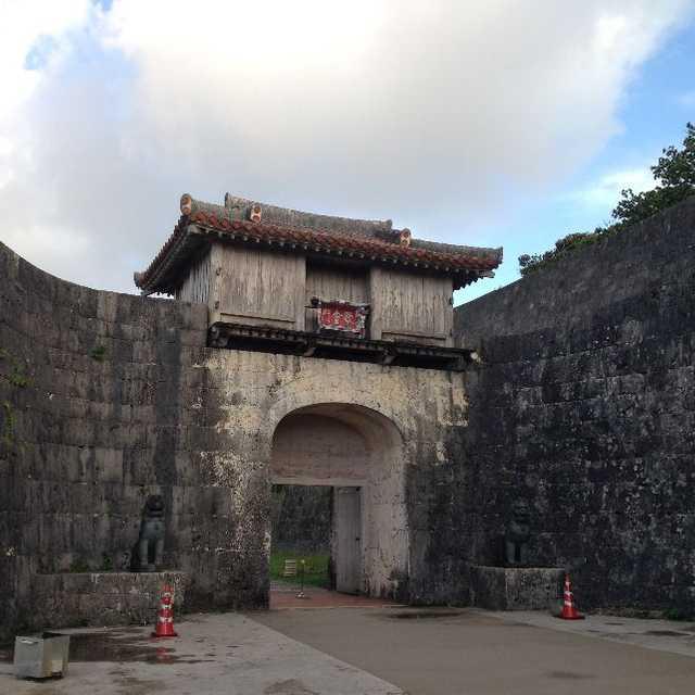 歓会門 - Kankai Gate