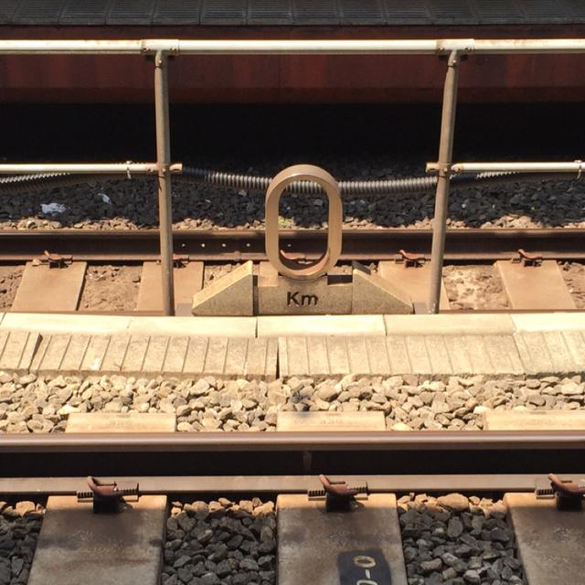 東海道線ホームゼロキロポスト