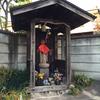 古道・瀧坂道のお地蔵さま