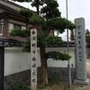 勝浦朝市発祥の地