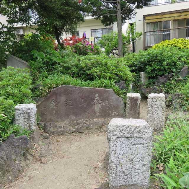 小右衛門稲荷神社の富