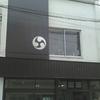 Daita+Factory