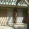 羽根木公園更衣室 シャワー室