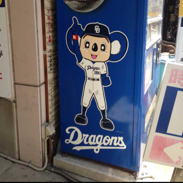 中日ドラゴンズを応援する自動販売機