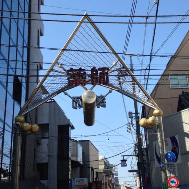 新井薬師への参道