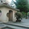 小島公園トイレ