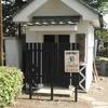 瀬戸河原公園トイレ