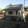 うずま公園トイレ
