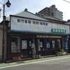 紅雲堂書店