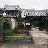 新福寺の鐘撞料割付覚