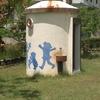 美浜緑苑公園トイレ