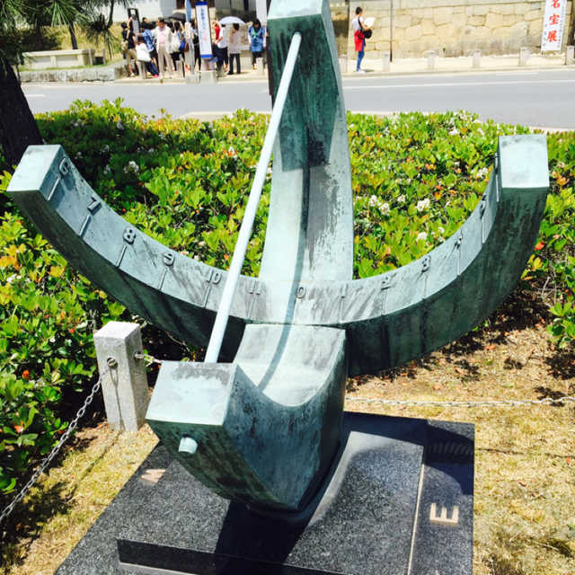 仁和寺前の日時計