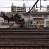JR鶯谷駅