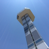 木曽三川公園展望タワー