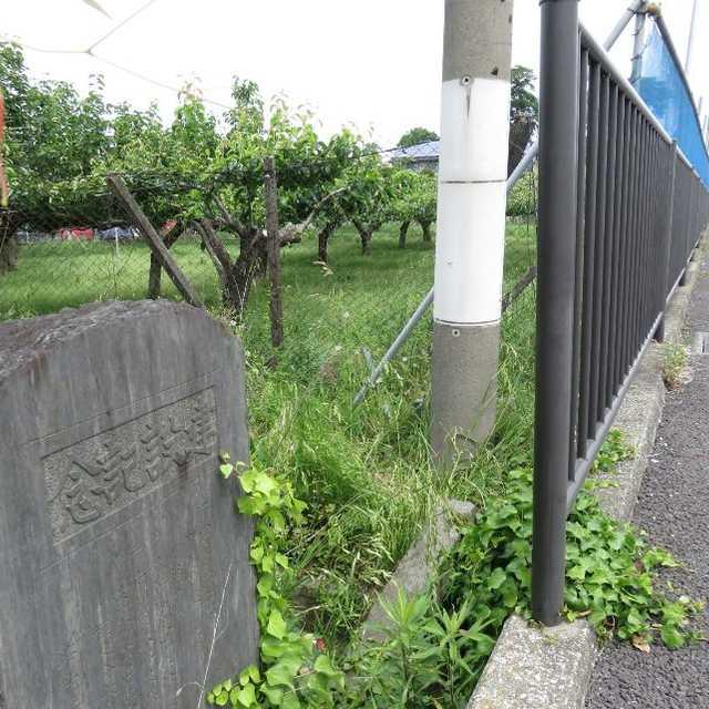 「建設記念」石碑