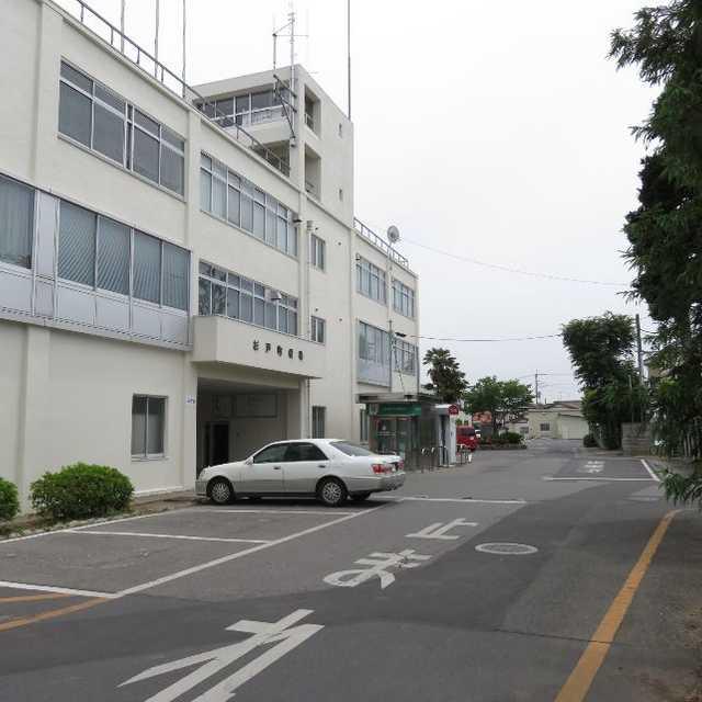 杉戸町役場