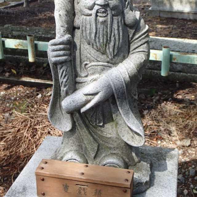 白澤宿 寿老人