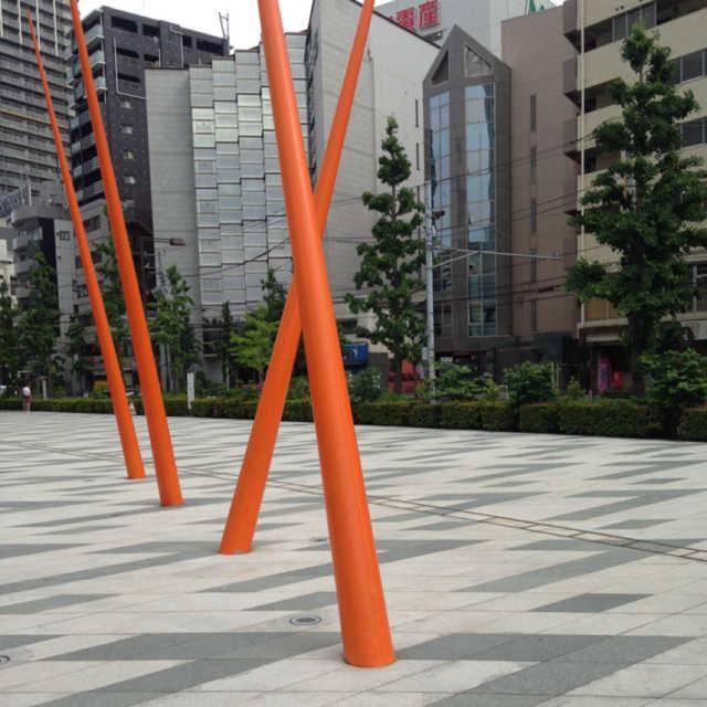 オレンジ色の柱状の