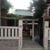佐竹屋敷跡の神社