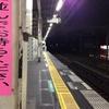 JR高田馬場駅