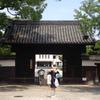 徳川園と徳川美術館