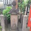 谷原の庚申塔