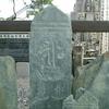 浄念寺の板碑
