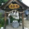 日本一の力石