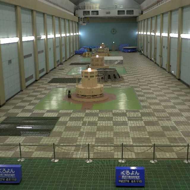 黒部川第四発電所
