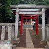稲荷諏訪合神社