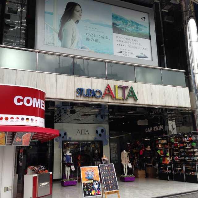 新宿の待ち合わせ場所と言えばここ!