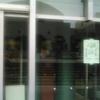AED 東京体育館メインアリーナ