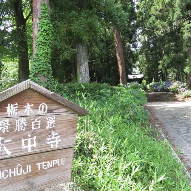 大中寺の参道