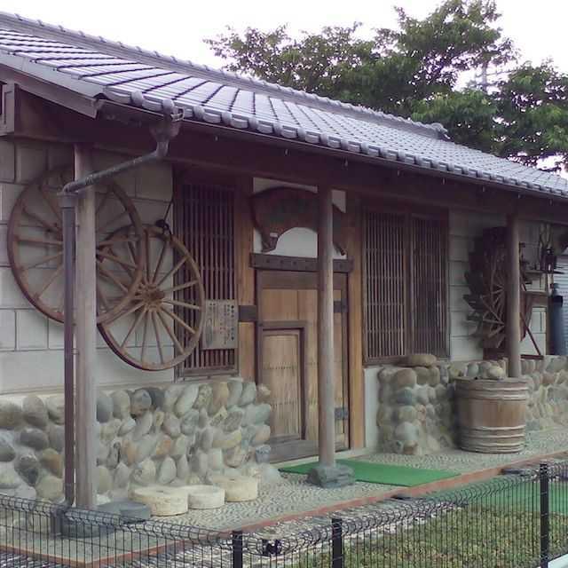 鳥羽井沼: 川島民具展示館
