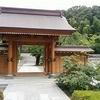 菅仙谷にある寿福寺は