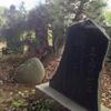 永仙院歴代住持墓所と