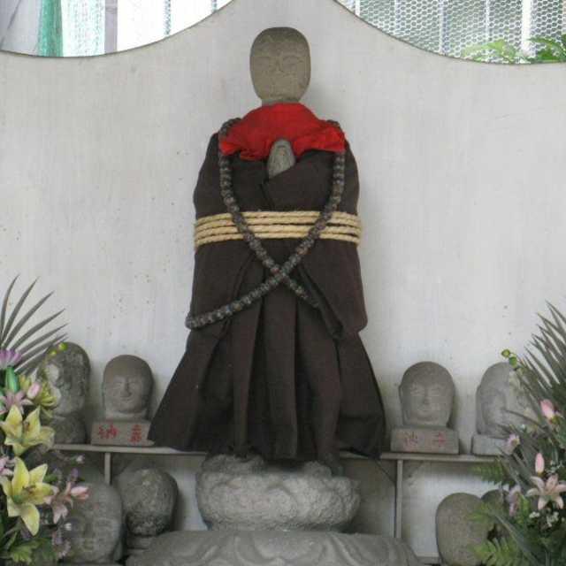 願行寺のしばられ地蔵