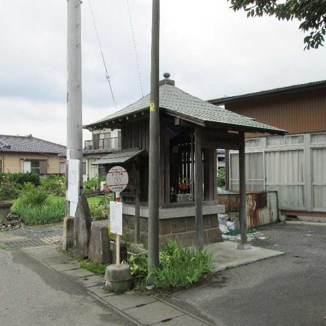 堀米地蔵堂