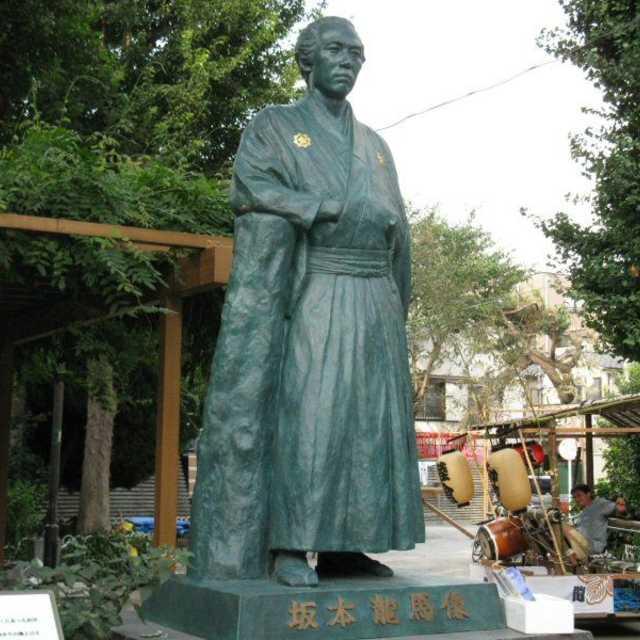 二十歳の坂本龍馬像