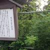 萩の咲き乱れた萩山町