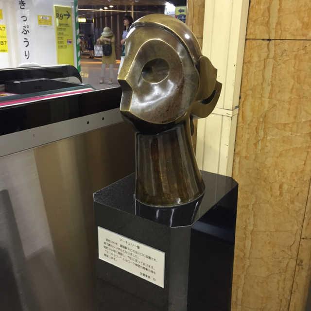 日本橋駅 マーキュリー像