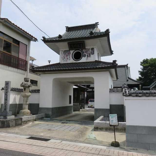 圓覚山称名院法然寺