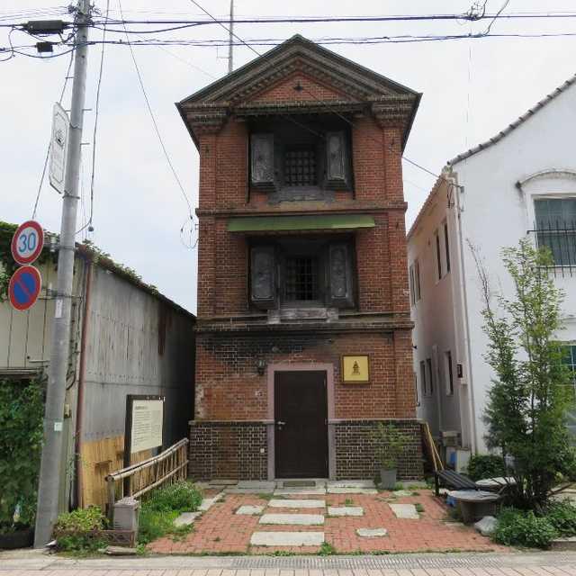 旧稲田屋赤煉瓦蔵